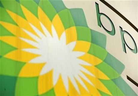 A BP sign is seen at a petrol station in south London.