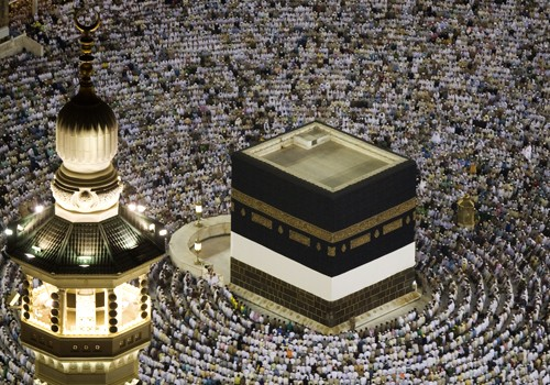 Muslim pilgrims pray around the Kaaba inside the Grand Mosque in the holy city of Mecca