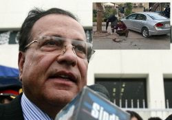 Governor of Punjab province Salman Taseer and (inset) plain clothed policemen survey the site where Taseer was shot dead in Islamabad on January 4, 2011