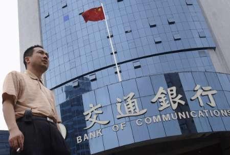 China banks cut bad loans, raised provisions in 2010
