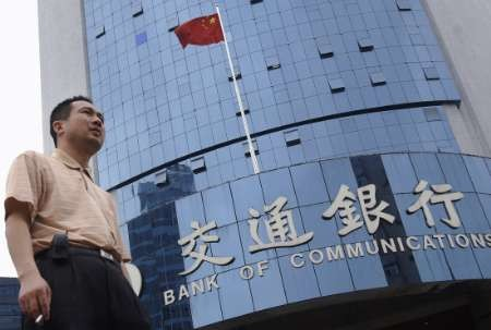 China banks cut bad loans, raised provisions in 2010