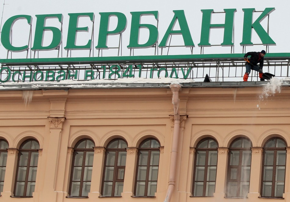 Sberbank Building
