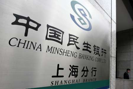 "China banks must restrict ""shadowing"" activities-regulator"