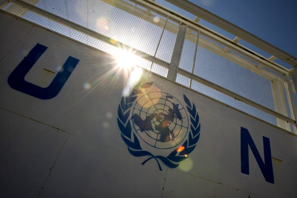 A view of an entrance of the United Nations multi-agency