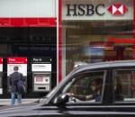 HSBC in London