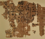 most ancient papyrus