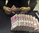 China Merchants Bank, Hefei