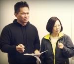 Watch Taiwanese President Tsai Ing-Wen rap with local artist Dwagie