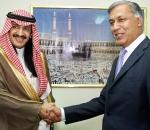 Prince Turki Bin Bandar
