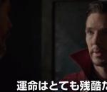 Doctor Strange Thor