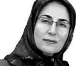 Massoumeh Raouf