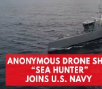 autonomous-drone-ship-sea-hunter-joins-u-s-navy